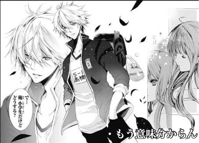 小学生 アニメ コナン サザエさん 雛鶴あい 小学生離れに関連した画像-05