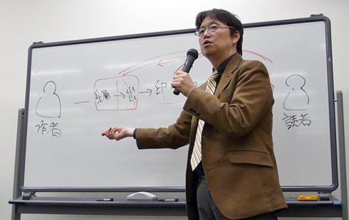 岡田斗司夫に関連した画像-01