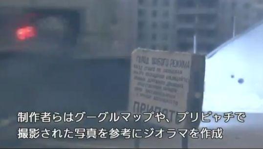 チェルノブイリ 原発事故 ゴーストタウン オンラインゲームに関連した画像-09