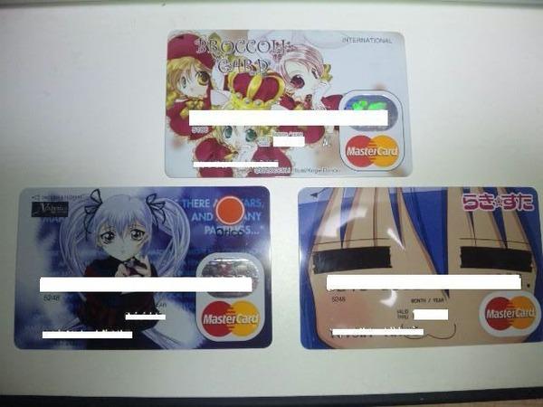 クレジットカード_08