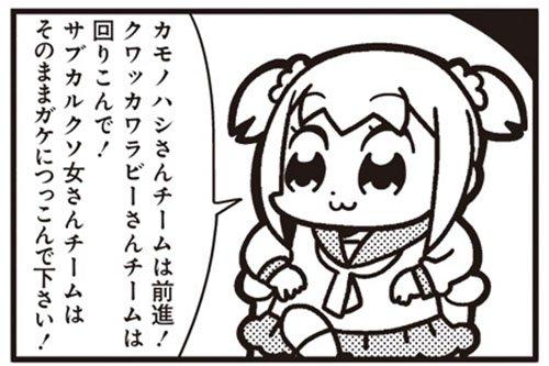 ポプテピピック 大川ぶくぶ 女性漫画誌 フィールヤング サブカルクソ女 新連載に関連した画像-01