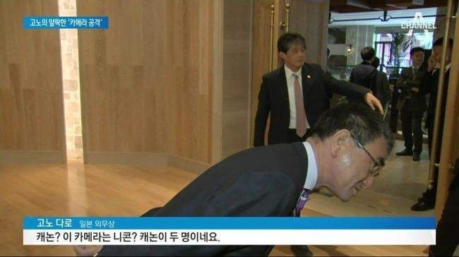 日韓外相会談 河野太郎 外務大臣 韓国人記者 カメラに関連した画像-03
