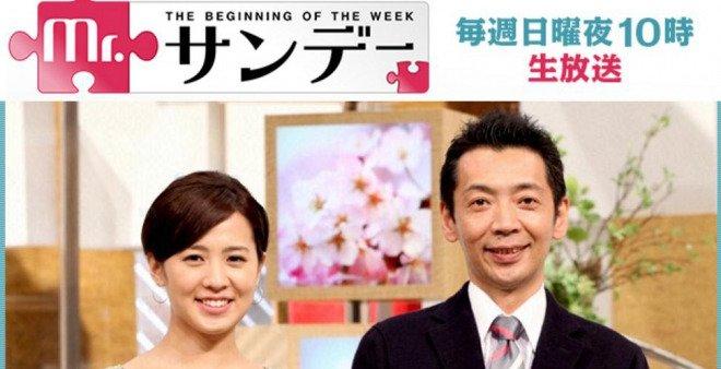 フジテレビ Mr.サンデー 災害 に関連した画像-01