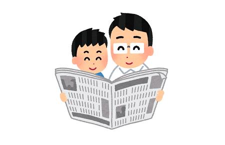 新聞 世論調査 ツイッター 朝日新聞に関連した画像-01