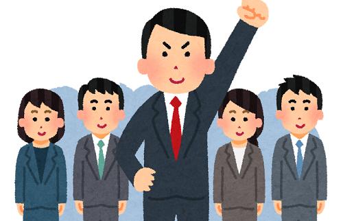 世界人材ランキング日本35位に関連した画像-01