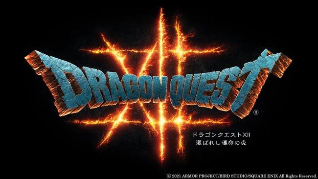 スクエニ ドラゴンクエスト12 ドラクエ12 堀井雄二 ダーク ソウルライクに関連した画像-01