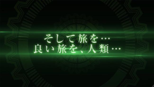 Rewrite リライト アニメ化に関連した画像-16