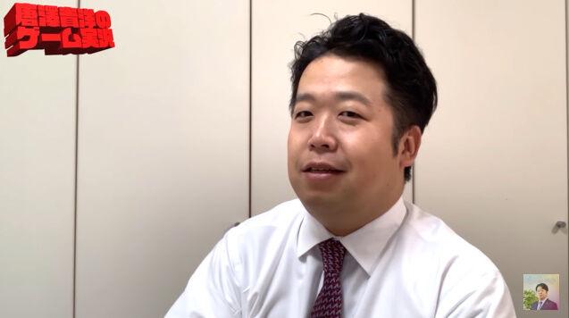 唐澤弁護士 唐澤貴洋 ゲーム実況 youtuberに関連した画像-05