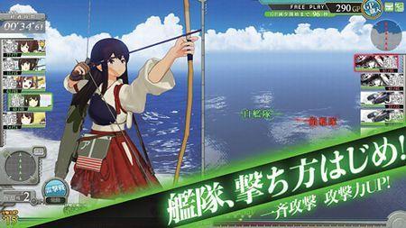 艦これ アーケード ゲームセンター ゲーセン ACに関連した画像-01