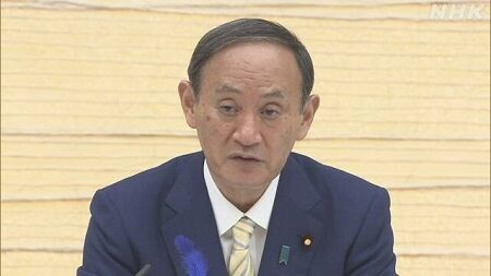 菅首相 東京五輪 新型コロナウイルス 過去最多 感染者に関連した画像-01