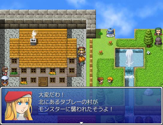 RPGツクールに関連した画像-01
