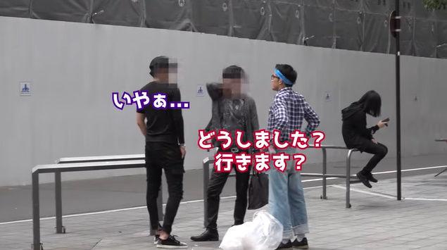 朝倉海 YouTuber 格闘家 オタク ポイ捨て 歌舞伎町 タバコ 喧嘩に関連した画像-19