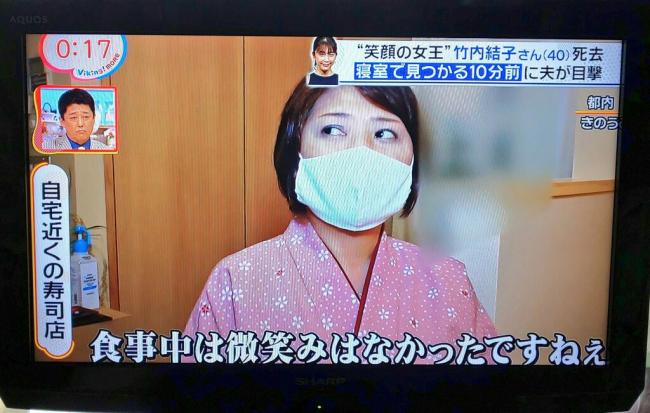 竹内結子 プライベート 情報 マスコミ 寿司屋に関連した画像-06