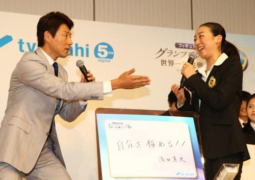浅田真央 引退 松岡修造 報道ステーションに関連した画像-01