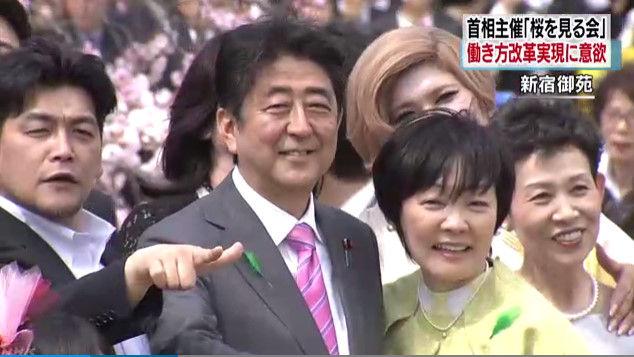 桜を見る会 安倍晋三 安倍首相 サンドウィッチマン 富澤たけしに関連した画像-03