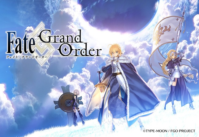 FGOユーザーさん正論を言われガチギレ→「FGOはただの紙芝居。日本のゲーム会社が頑張ってゲーム作ってもこんな紙芝居の方が金使われてんなら、会社もゲーム作りたくなくなる」