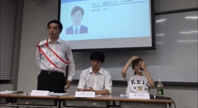 椎木里佳 慶應塾生代表選挙 最下位 落選に関連した画像-02