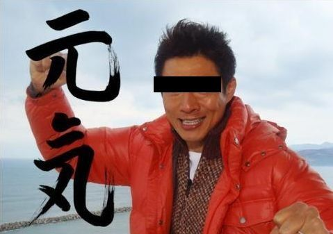 日本 冷え込み 松岡修造 太陽神 海外に関連した画像-01