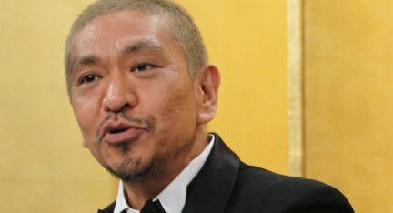 松本人志 芸能界 芸能人 ギャラ 権利 日本タレント組合 労働組合 清水富美加に関連した画像-01