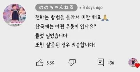 2歳児「韓国にもうどんがありますか?」と素朴な疑問←これに韓国人さんブチギレ「後進国扱いするな」「汚い日本人消えろ」