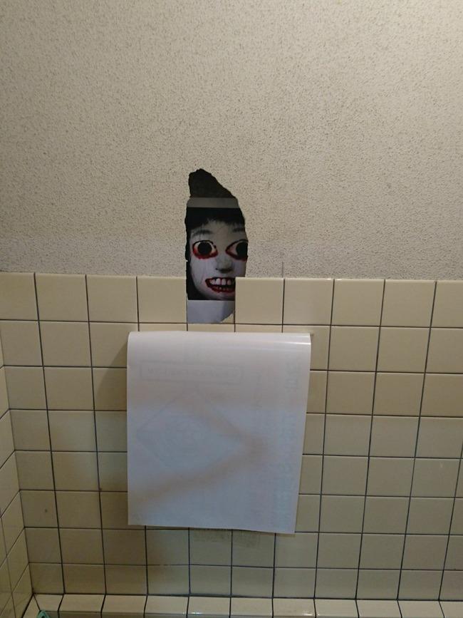 トイレ ポスター ブラクラ 閲覧注意に関連した画像-03