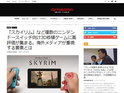 ニンテンドースイッチ 任天堂 任天堂ボーナスポイント 評価 点数 レビューに関連した画像-03