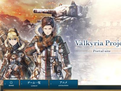 戦場のヴァルキュリア4 ps4 予約に関連した画像-07