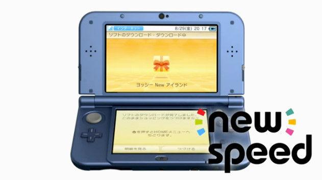 new3DSに関連した画像-05