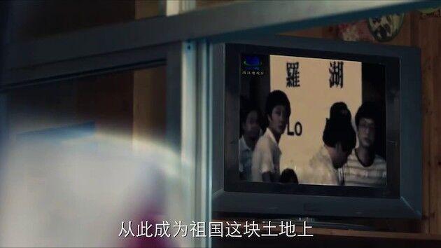 中国 実写 ヒカルの碁 原作 改変 批判に関連した画像-03