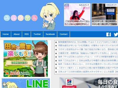 桐生ココ kson PLAYISM 東京ゲームショウ 中国に関連した画像-02