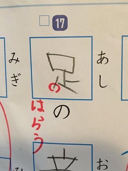 漢字に関連した画像-04