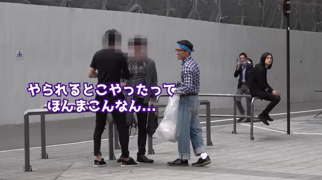 朝倉海 YouTuber 格闘家 オタク ポイ捨て 歌舞伎町 タバコ 喧嘩に関連した画像-24