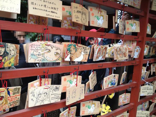 痛絵馬 2015年 神田明神に関連した画像-15