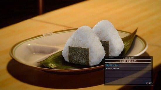 料理に関連した画像-01