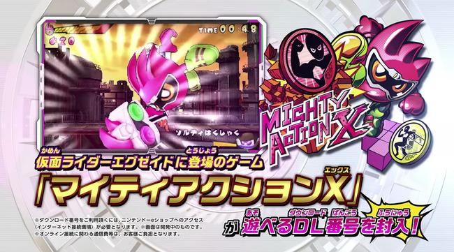 仮面ライダー オール仮面ライダー ライダーレボリューション 特典 エグゼイド 封入に関連した画像-01