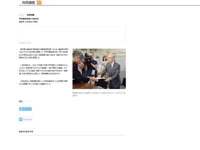 福島 甲状腺ガン 縮小に関連した画像-02