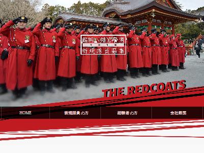 鶴岡八幡宮 神社 制服 中二病に関連した画像-02