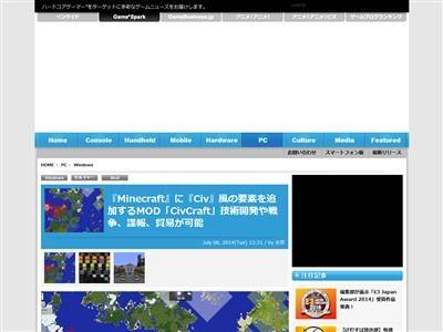 CivCraft マインクラフトに関連した画像-02
