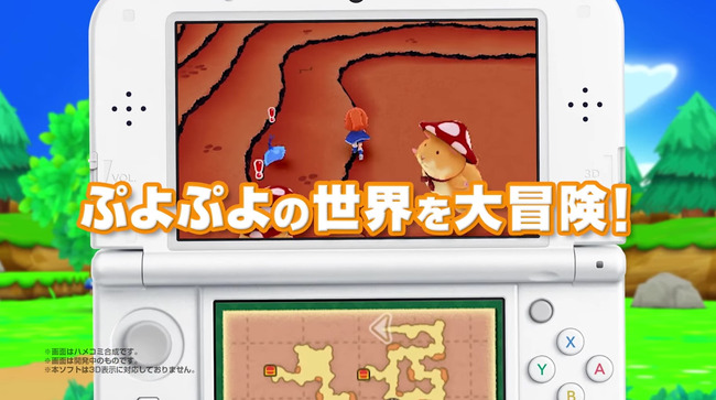ぷよぷよ ぷよぷよクロニクル RPG バトル オンライン対戦 アルルに関連した画像-07