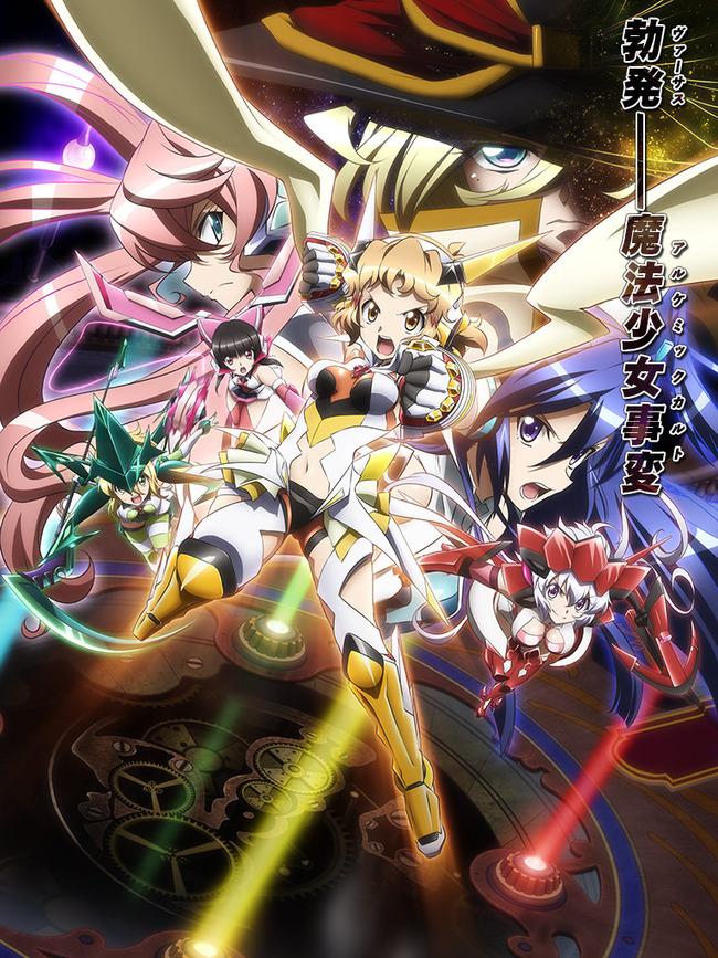 戦姫絶唱シンフォギア シンフォギアライブ 一期 二期 ニコ生 重大発表に関連した画像-03