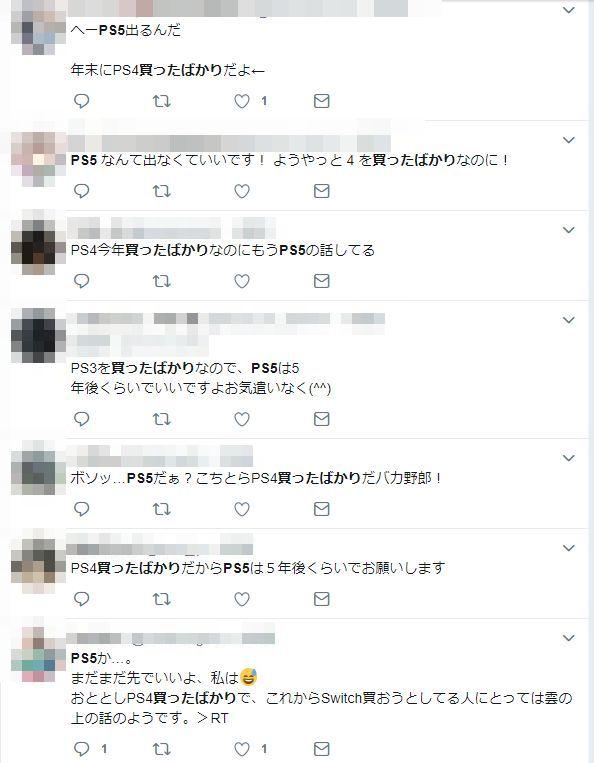 PS5 買ったばかり ツイッター 反応 PS4 日本人 一般人に関連した画像-03