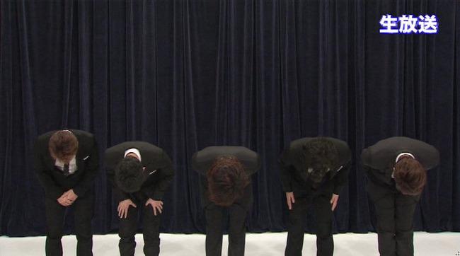 SMAP解散騒動 メリー副社長 横暴に関連した画像-01