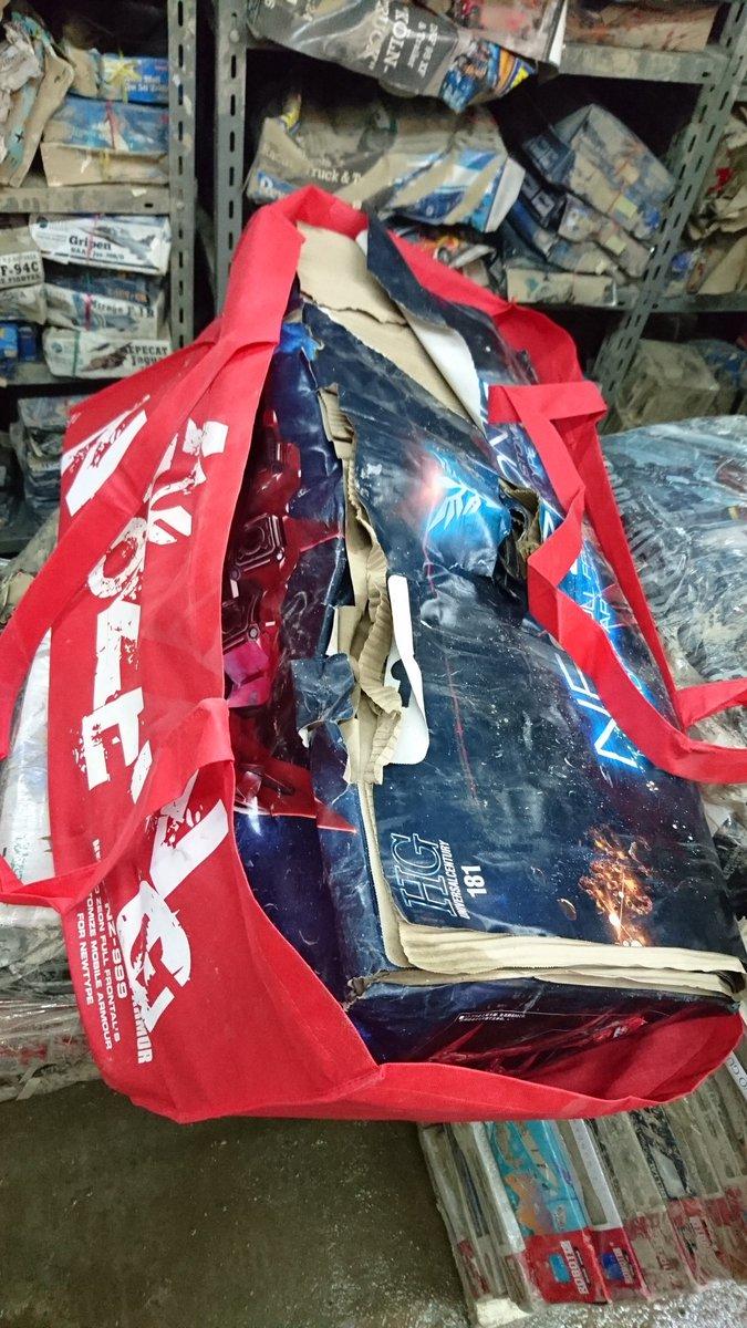 おもちゃ 岡山県 90%OFF 水没商品 西日本豪雨 に関連した画像-08