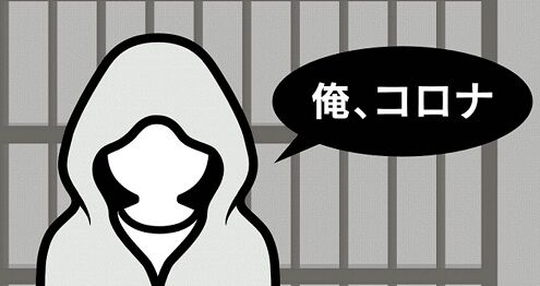 新型コロナウイルス 電車 赤ちゃん デルタ株に関連した画像-01
