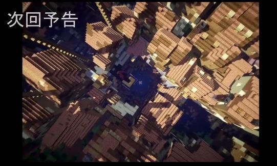 天空の城ラピュタ マインクラフト マイクラ 職人 完全再現に関連した画像-18