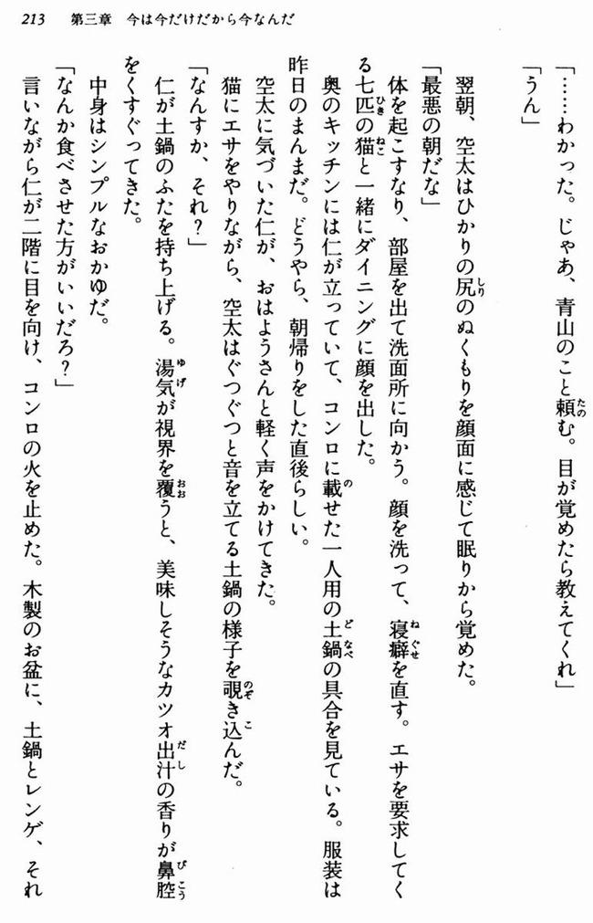 fc2blog_20121113030849367
