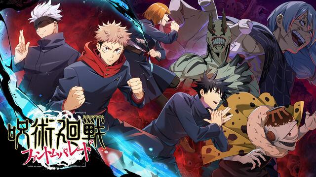 呪術廻戦 ソシャゲ 制作決定 ファントムパレード RPGに関連した画像-01