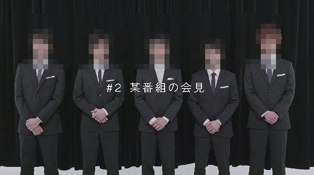 ジャンバリ.TV SMAP パロディに関連した画像-01