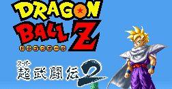 原作 マンガ ゲーム ドラゴンボールZ ベルセルクに関連した画像-01