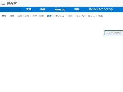 緊急事態宣言 解除 日本 安倍首相 新型コロナウイルスに関連した画像-02